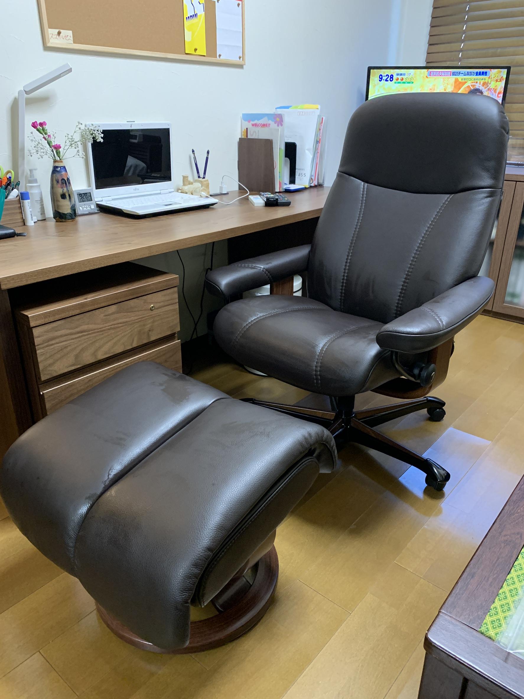 ストレスレスコンサル オフィスチェア